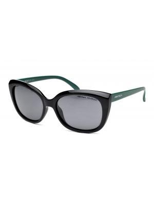 ARCTICA Okulary polaryzacyjne S-236